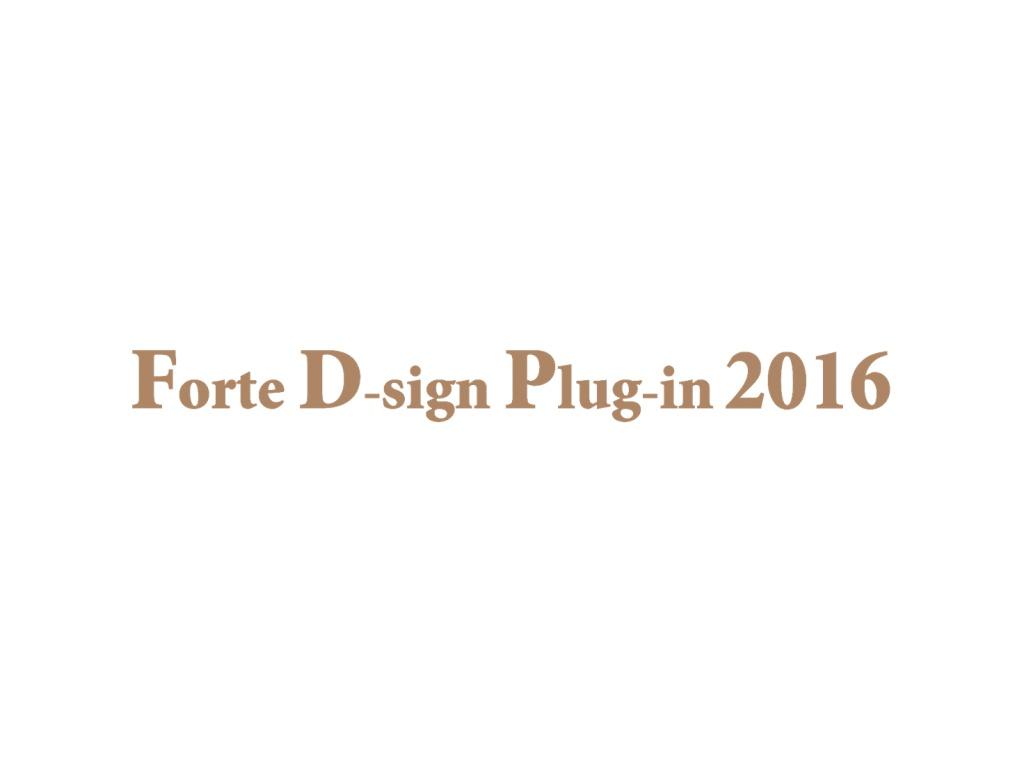 forte2016_logo